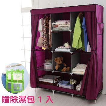 限量贈聖誕坐墊 超大加寬雙門三排組合式DIY防塵衣櫃