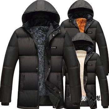 【男人幫】長版簡約時尚防寒加厚鋪棉素面連帽外套(C5336)