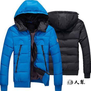【男人幫】簡約時尚防寒加厚鋪棉素面連帽外套(C5333)2色