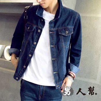 【男人幫】 韓國修身輕彈性原色丹寧牛仔外套 刷色單寧