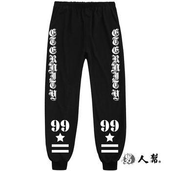 【男人幫】泰文英文字母星星數字99潮牌加厚休閒棉褲 (K0475)