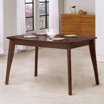 Homelike 費滋4.3尺餐桌
