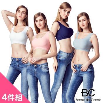 【法國BC】零著感無痕內衣4件組