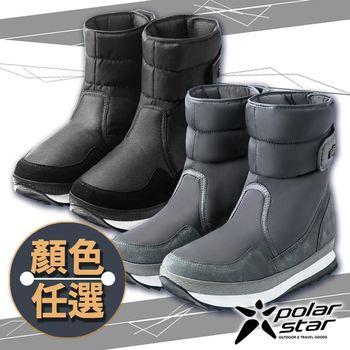 PolarStar 男 保暖雪鞋│雪靴│冰爪『顏色任選』 P16627