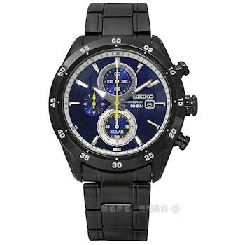 SEIKO 精工★贈皮錶帶 / V176-0AR0SD.SSC543P1 / criteria 爵士內斂三環太陽能不鏽鋼手錶 藍x鍍黑 43mm