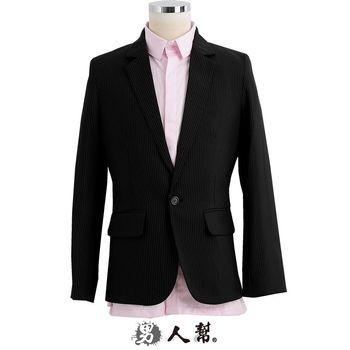 【男人幫】日系合身窄版極緻條紋單扣西裝外套(C5308)