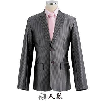 【男人幫】時尚富家公子奢華銀灰條紋西裝外套(C5312)