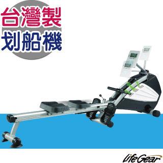 【來福嘉 LifeGear】30605 風扇磁阻划船訓練機(不需插電)