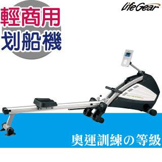 【來福嘉 LifeGear】30800 風扇磁阻划船訓練機(18組程式+雙色面板)