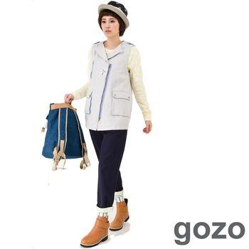 gozo 腰釦裝飾打摺造型老爺褲 (深藍)