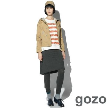 gozo 熱氣球裙擺假兩件式內搭褲(深灰)