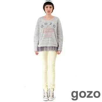 gozo 色彩車線造型牛仔窄管褲(黃色)