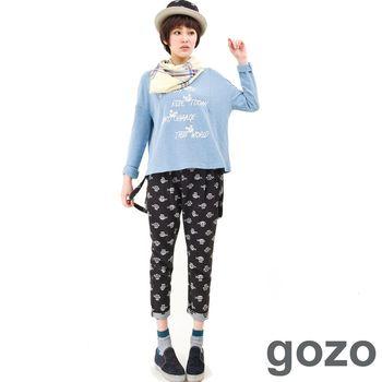 gozo 吊帶女孩飛行船造型長褲 (黑色)