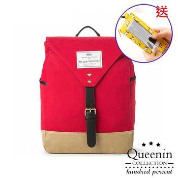 【+1元多1件】驕傲率性上蓋式帆布後背包-紅色(送手機袋零錢包)