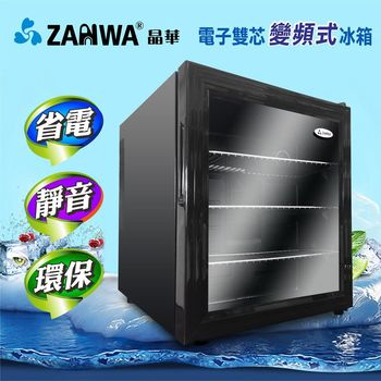 ZANWA晶華 電子雙芯變頻式冰箱/客房用冰箱/小冰箱/冷藏箱 CLT-46AS(NB)