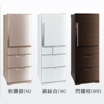 │MITSUBISHI│三菱 520L五門變頻電冰箱 MR-BX52W