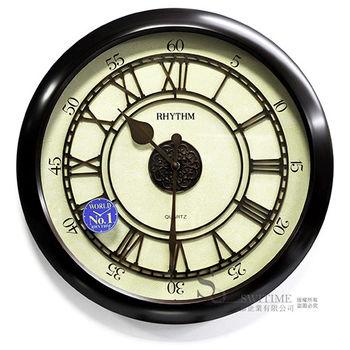 【RHYTHM日本麗聲】 歐式古典3D羅馬數字超靜音16吋大掛鐘