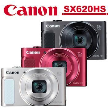 【64G相機套組】Canon PowerShot SX620 HS 輕便數位相機(公司貨)