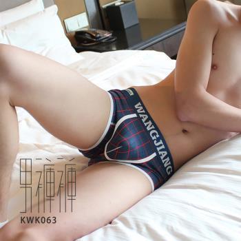 Kuga男角力 男內褲四角褲熱銷_深藍格子_R【hwk063】【S/M/L/XL】