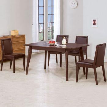 Homelike 喬蒂5尺餐桌椅組(一桌四椅)-胡桃色