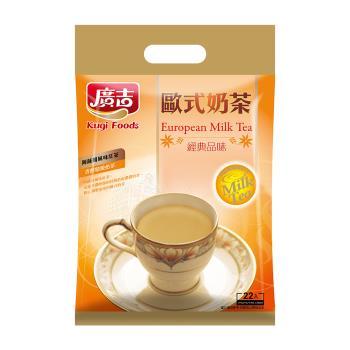【廣吉】經典 歐式奶茶 (17g x 264 Pcs)