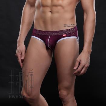Kuga男角力 夏日必備舒適透氣網孔低腰設計雙丁後空提臀褲 紫色【hwh041】【S/M/L/XL】