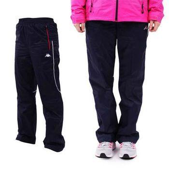 【KAPPA】女雙層長褲-防風 防潑水 保暖 刷毛 丈青紅白