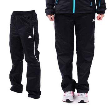 【KAPPA】女雙層長褲-防風 防潑水 保暖 刷毛 黑白銀