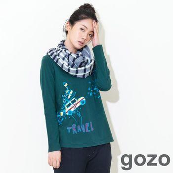 gozo 樂活趣味造型上衣(深綠)