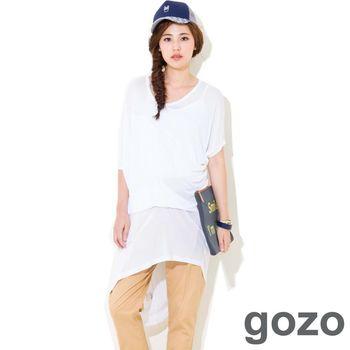 gozo 不對稱垂墜感長版造型上衣(白色)