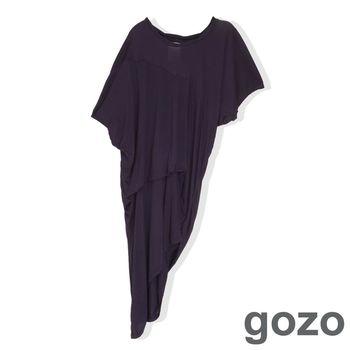 gozo 不對稱垂墜感長版造型上衣(藍色)