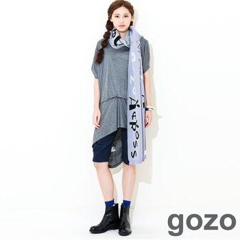 gozo 不對稱垂墜感長版造型上衣(灰色)