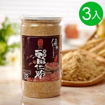 【弘益傳香世家】無糖黃金亞麻仁粉3瓶組(450g/瓶)
