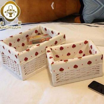 [協貿國際] 家居收納盒桌面儲物盒儲物箱