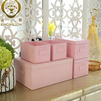[協貿國際]   家居化妝品收納盒零食儲物收納筐