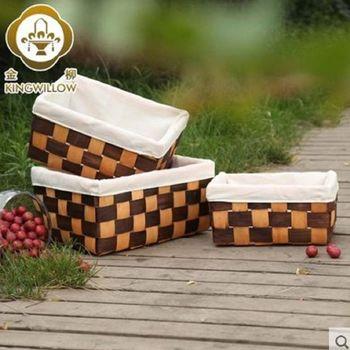 [協貿國際]  家居化妝品收納盒辦公雜物整理盒