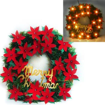 20 吋LED聖誕紅花圈 (含IC控制器)