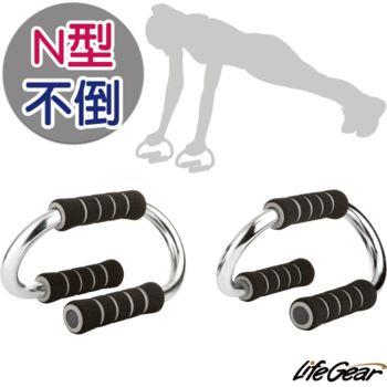 【來福嘉 LifeGear】33101 台製N型伏地挺身輔助器