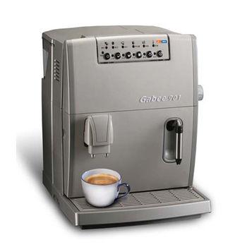 【東龍】全自動咖啡機TE-901