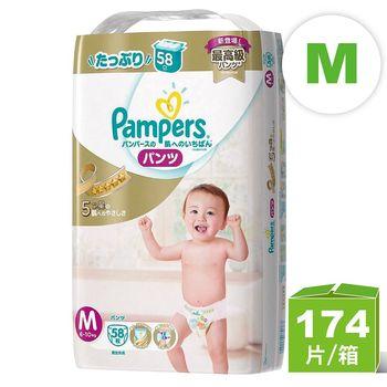 (M褲型共174片)日本境內版 幫寶適 五星品質 拉拉褲M(58*3)
