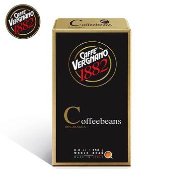 【義大利 Caffè Vergnano】維納諾咖啡豆 250g