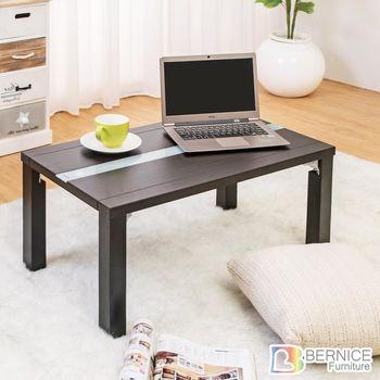 Bernice-米緹實木折疊邊桌/小茶几/和室桌