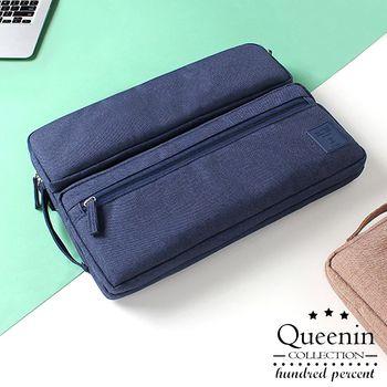 DF Queenin - 韓版筆電包中包尼龍收納包