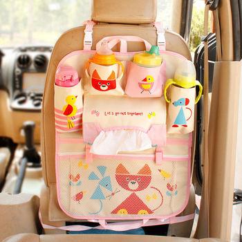 DF 童趣館  - 森林動物款汽車專用椅背收納袋-共2色