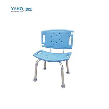 【亮亮生活 】 ★ 鋁合金洗澡椅 有背 ★