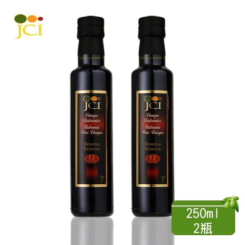 【JCI 艾欖】西班牙原裝進口 12年巴薩米克葡萄酒醋(250ml*2瓶)