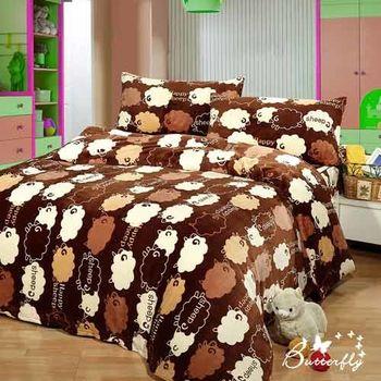 BUTTERFLY 抗寒暖呼呼 搖粒絨雙人床包被套組 可可羊群