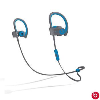【Beats】Powerbeats2 Wireless藍牙無線運動耳機(藍)