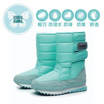 Casual Girl「SKR」保暖太空雪靴-藍色
