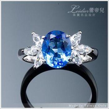 【蕾帝兒珠寶】名媛淑女藍曜石戒指